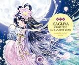 Kaguya - Princesse au Clair de Lune