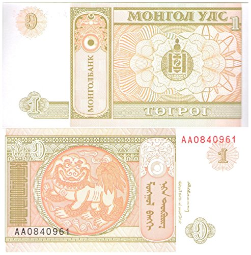 1-tugrik-mongolia-no-date-banknote-paper-money-for-collectors-unc-condition-perfect-quality