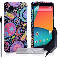 LG Nexus 5 Hülle Mehrfarbig Quallen Silikon Schutzhülle Mit Auto-Ladegerät
