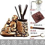 KEQB Tee-Accessoires, Tee-Zeremonie, sechs Herren Anzüge, Kung-Fu-Tee-Sets, Ersatzteile, Teebeutel, Teelöffel, Tee-Sets, Tee-Sets und Tee Werkzeuge., 2-Stein kann nicht mit Gold zu kaufen, um 1 zu senden zu ersetzen 4