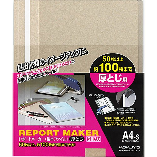 se-ho-60m-kokuyo-report-maker-thickness-saddle-stitching-file-a4-gray-vertical-five-books-containing