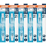 5 Stück Osram Halogenstablampe Haloline Pro, R7s, 230V, Länge: 78mm (120 Watt)