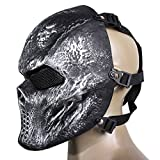 Best Paintball Masques - OurLeeme Skull Airsoft Party Masque Paintball masque facial Review