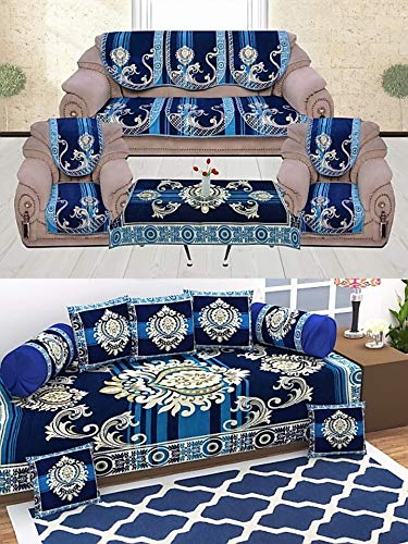 Magnetic Shadow Royal Diwan Sofa Cover Set And Table Cover Combo For
