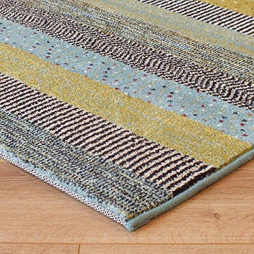 Woodstock Stripes Runner Rug 32743-5342 Teal Blue, Brown, Beige & Gold Stripes 2.4m x 3.4m (7'10 x 11'2 approx)