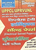 UPPCL/UPRVUNL JE Electrical Solved Papers (hindi)