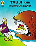 Tauji and The Magical Dagger (Diamond Comics Tauji Book 3)