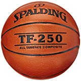 Spalding TF 250 Basketball - Orange, Size 7 - Best Reviews Guide