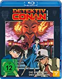 Detektiv Conan - 7. Film: Die Kreuzung des Labyrinths [Blu-ray]