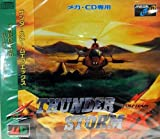 Thunder Storm FX [SEGA Mega CD] [Import Japan]