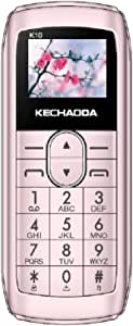 KECHAODA K10 Finger Bluetooth Phone, Single SIM, 0.66-inch Display, 300mAh Battery, Wireless FM, BIS Certified (Rose Gold)