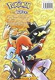 Image de Pokémon Or et Argent - T1