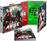 Arise. Ghost In The Shell. Temporada 1. Edición Coleccionista [Blu-ray]