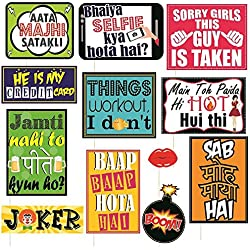 Syga Fun Moment Wedding Party Photo Booth Props - Set Of 12