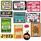 #9: Syga Fun Moment Wedding Party Photo Booth Props (Set of 12)