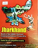 Jharkhand (English)