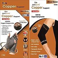 Sira Copper Compression Hand Gloves, Elbow Sleeve, Rheumatoid, Osteoarthritis, Arthritis, Swelling, Hand Pain... preisvergleich bei billige-tabletten.eu