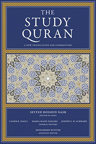 Ali Bin Mohammed (The Study Quran: A New Translation and Commentary (English Edition))