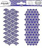 Aladine - 81059 - Pochoir Carré DIY Duo Géométrique Japonais