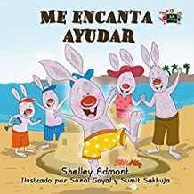 Me encanta ayudar  (Spanish Bedtime Collection)