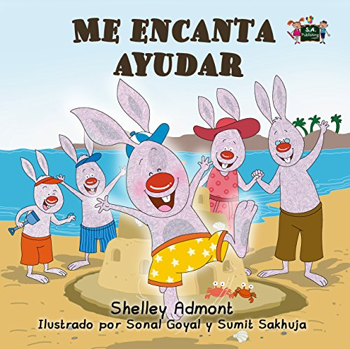 Me encanta ayudar  (Spanish Bedtime Collection) por Shelley Admont