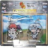 Die meisten Lotterie Gintama Tribute Gallery - kostbare Fracht so schwer schwer Rucksack ~ F Preis Acrylplatte gesetzt Yorozuya einzelnes Element