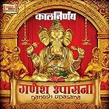 Kalnirnay Ganesh Upasana