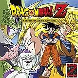 Dragon Ball Z 2020 Calendar