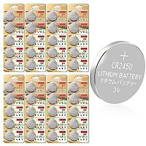 CR2450-Batterie-3V-Lithium-Knopfzelle-600-mAh-Uhren-Digital-Foto-Kamera-Kche-Kchen-Waage-CR2450-40-Stck