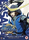 Sengoku Basara Complete Season 1 and 2 Collection [DVD]