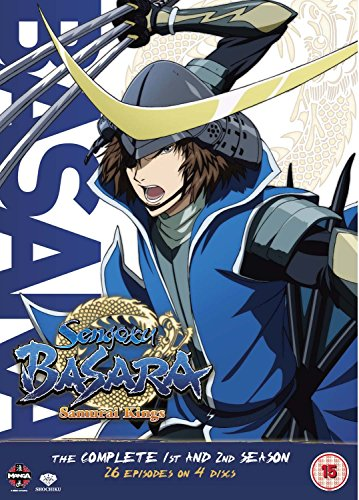 Sengoku Basara Complete Season 1 And 2 Collection [Edizione: Regno Unito] [Import italien]