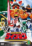 Sci-Fi Live Action - Choju Sentai Liveman Vol.5 (2DVDS) [Japan DVD] DSTD-8695