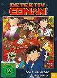 Detektiv Conan - 21 - Film: Der purpurrote Liebesbrief [Limited Edition] -