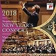 New Year's Concert 2018 / Neujahrskonzert 2018 / Concert Du Nouvel An 2018 by Sony Music Classical