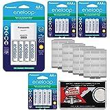 Panasonic Eneloop (4) AA 2000mAh Pre-Charged NiMH Rechargeable Batteries & Charger + (8) AAA Batteries + (4) Battery Cases Kit