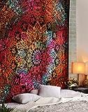 Tie Dye Bohemian Tapestry Elephant Star Mandala Tapestry Tapestry Wall Hanging Boho Tapestry Hippie Hippy Tapestry Beach Coverlet Curtain By Rajrang