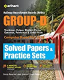 #3: RRB Group D Solved Papers and Practice Sets 2018