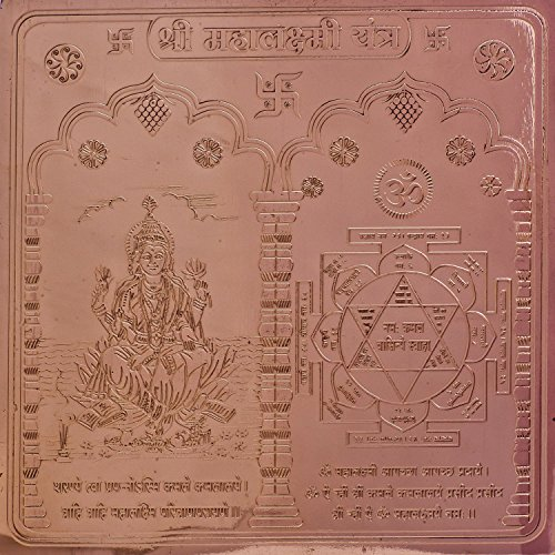 Exotic India Shri Mahalakshmi Yantra - for Prosperity - Copper  available at amazon for Rs.690