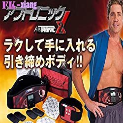 Brand Name: Fk-xiang, Application: Body, Material: Non-woven, Model Number: FK-008, Size: Medium, Item Type: Massage & Relaxation, Function -1: massage, power: AAA battery, Function -2: AB gym slimming belt massager, function: shock vibrating mas...