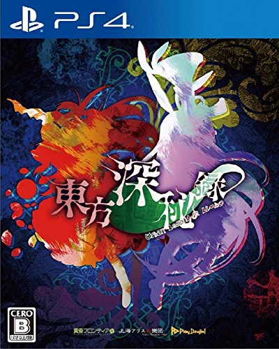 touhou-shinpiroku-urban-legend-in-limbo-sony-ps4-import-japonais