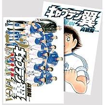 2 30th anniversary booklet with Special Edition Captain Tsubasa Gekitou Hen  overseas EN LA LIGA ( eac4966438b11