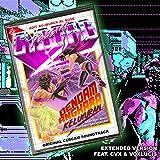 Pendekar Cyborg II Original Comic Book Soundtrack (Extended Version)