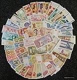 Alle Welt 50 verschiedene bankfrische Banknoten (Banknoten für Sammler)