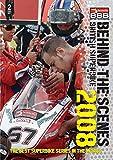 British Superbike Behind the Scenes 2008 [DVD]