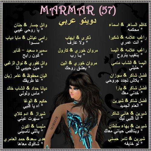Betgheb Betrouh - Duo Ragheb Alama - Elissa - Marmar - Arabic