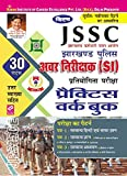 Kiran's JSSC Jharkhand Police (SI) Competition Exam Practice Work Book (Hindi) - 2010
