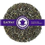Sikkim FTGFOP - Schwarzer Tee lose Nr. 1108 von GAIWAN, 100 g