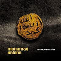 Muhamad Nabina