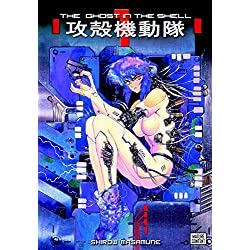 The Ghost in the Shell: 1