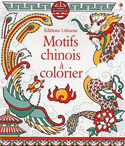Motifs chinois à colorier por Emily Beevers